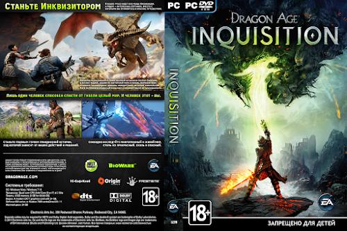Dragon Age Inquisition+DLCs