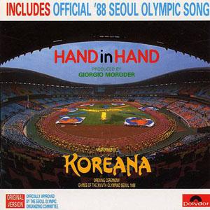 Koreana - Hand In Hand Seul 1988