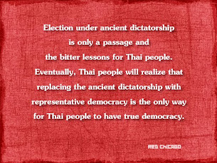 Election under ancient dictatorship...