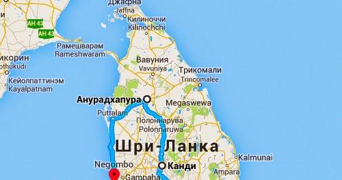 Шри-Ланка отзывы 2016-2017, отзывы туристов об отдыхе в ...