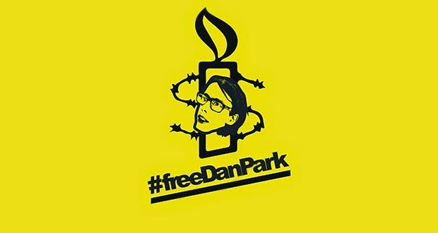 free dan park