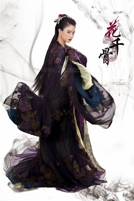Hoa Thiên Cốt