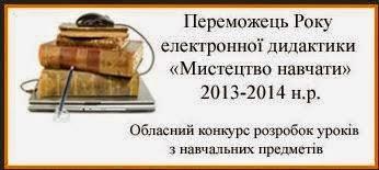 """Номінація """"Українська література"""""""