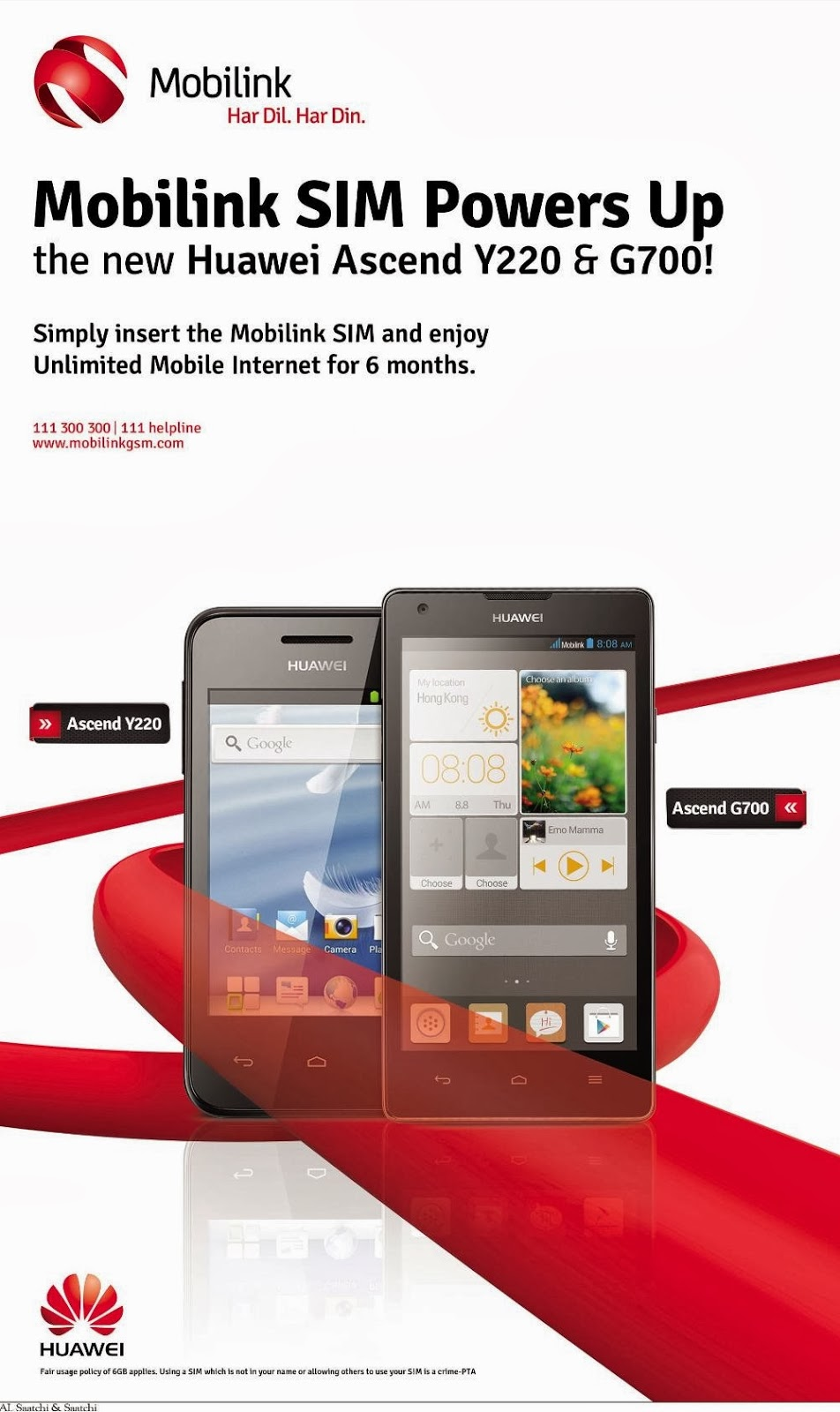 Mobilink Huawei Ascend Banner