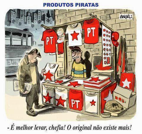 OS PETRALHAS ESTÃO VENDENDO PRODUTOS PIRATAS NA RIO+20