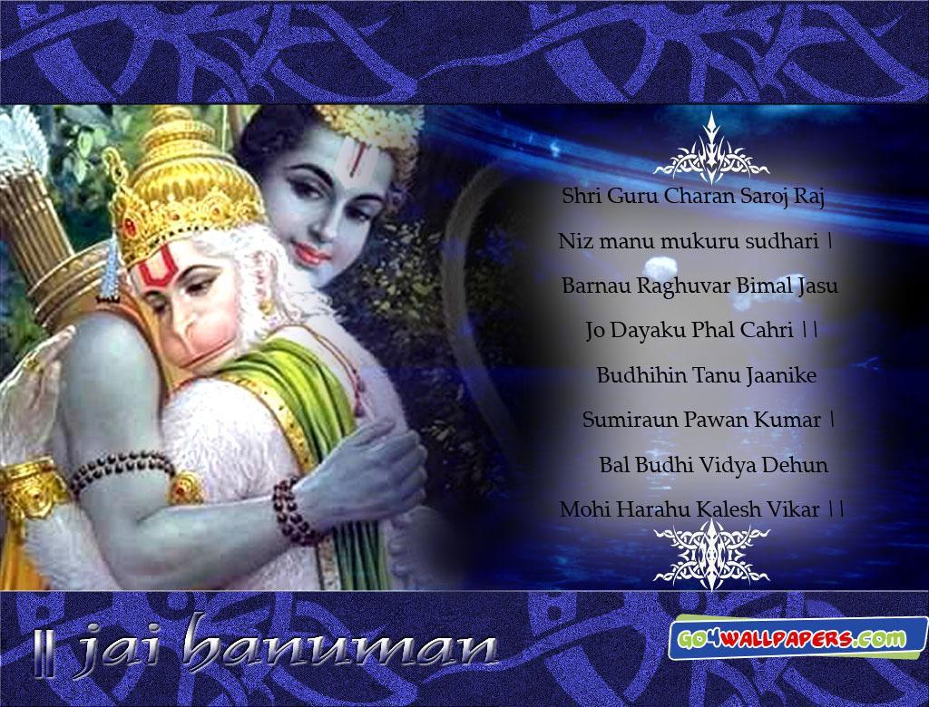 http://1.bp.blogspot.com/-QsfNhqJv7vg/TkYe9p0tbGI/AAAAAAAAHh8/Mpy-EQoJAtM/s1600/Hanuman+ji35.jpg