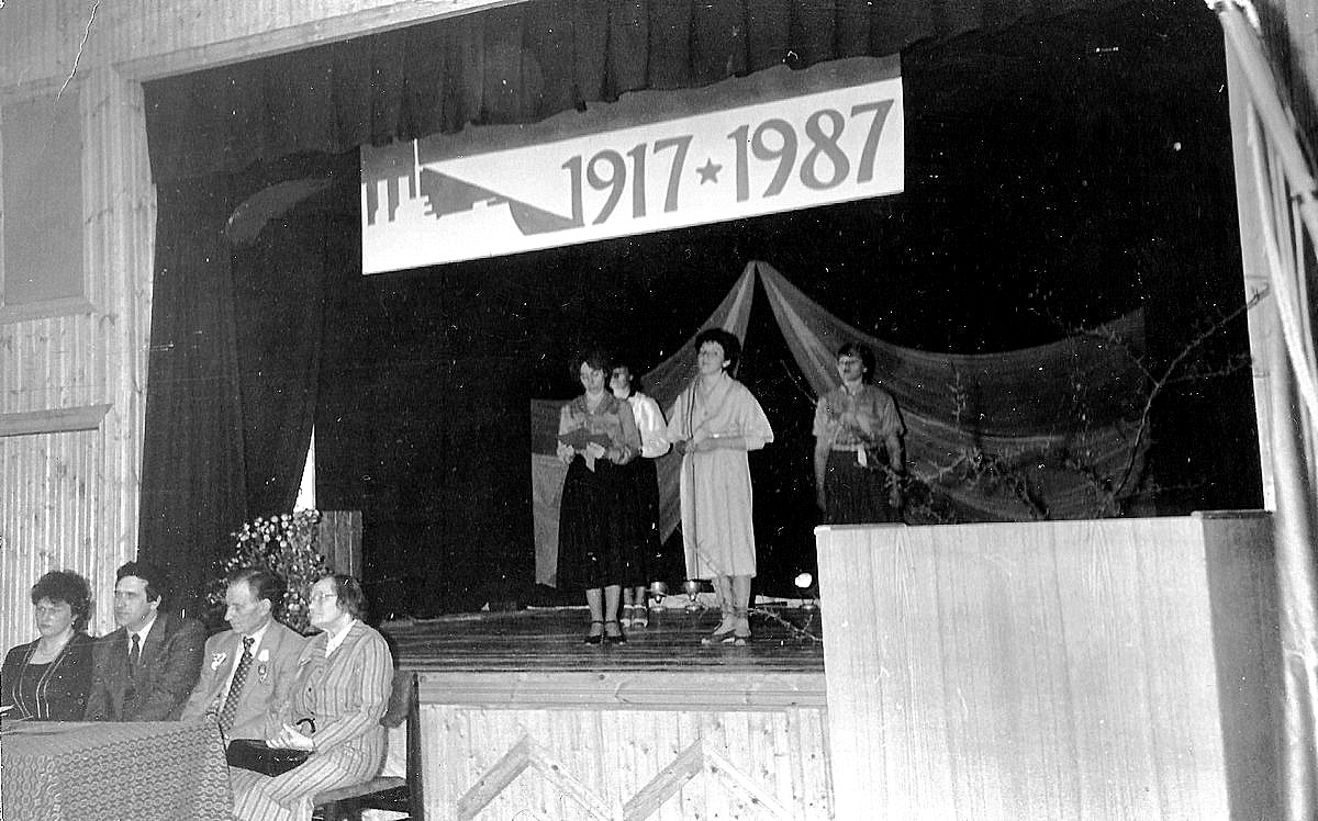 Pasākums Valles skolā par godu Oktobra revolūcijas 70. gadadienai - 1