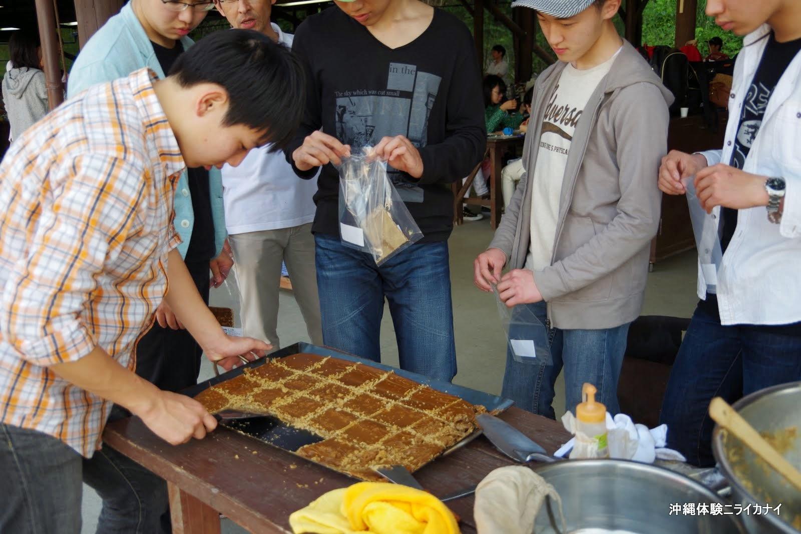 体験/観光黒糖作り