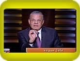 -- برنامج حكاية وطن مع عادل حموده -- حلقة يوم السبت 20-8-2016