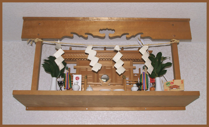 Traditional japanese home interior - Japan Shrines And Temples Kamidana Household Shinto Altar