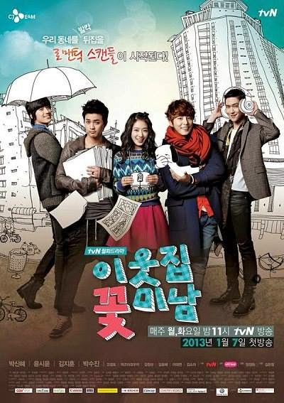 Flower Boy Next Door sub español ( estado comleto)