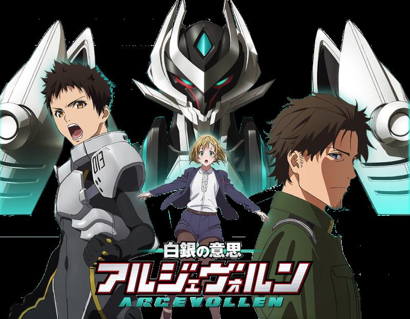 Anime Ini Adalah Hasil Garapan Studio Xebec Yang Telah Menghasilkan Dengan Kepopuleran Tidak Diragukan Lagi Misalnya Seri