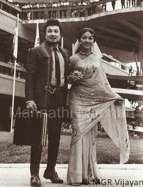 'Makkal Thilagam' MGR & Manjula in 'Ulagam Sutrum Valiban' Movie
