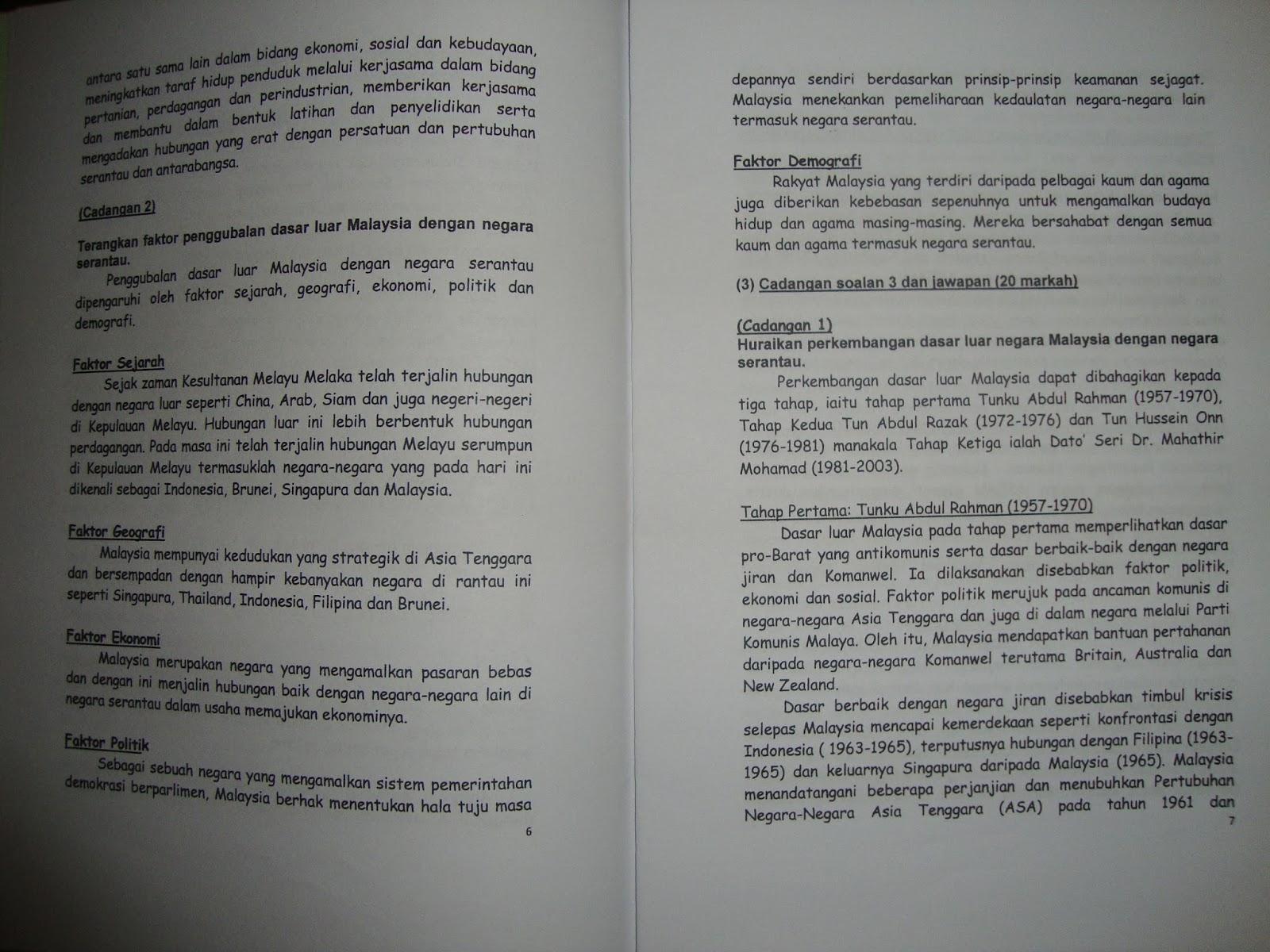Sejarahsenibudaya Blogspot Com Kertas 3