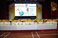20200112 家协会员大会 Hari PIBG
