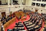 Τσακαλώτος: «Πάμε σε δημοψήφισμα γιατί θα έπεφτε η κυβέρνηση»