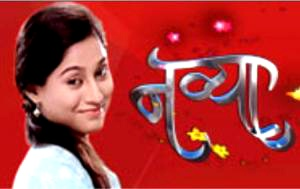 Shararat Drama Serial of Star Plus http://exclusive-mobile-news.blogspot.com/2011/09/free-download-star-plus-serial-navya.html