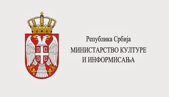 Sufinansira Ministarstvo kulture Republike Srbije
