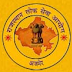 RPSC LDC Clerk Grade 2 Recruitment 2013 www.rpsc.rajasthan.gov.in Rajsthan PSC Online Apply for LDC Grade-II RPSC 7571 Posts