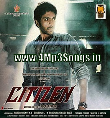http://www.4mp3songs.in/2013/12/citizen-2013-telugu-mp3songs-free.html