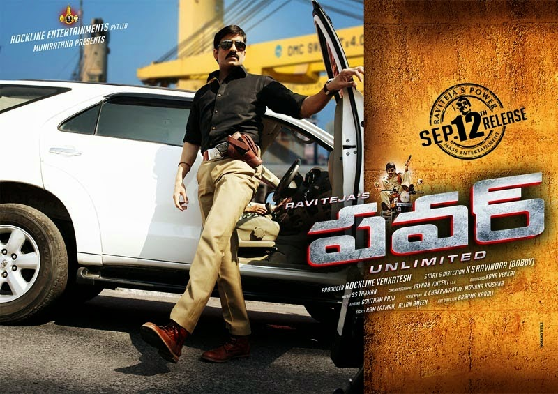 Power Movie Release Posters | Hansika | Regina | Raviteja