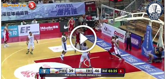Jones Cup 2015: Iran def. Gilas Pilipinas, 74-65 (COMPLETE REPLAY VIDEO)