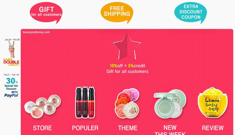 http://beautynetkorea.com/