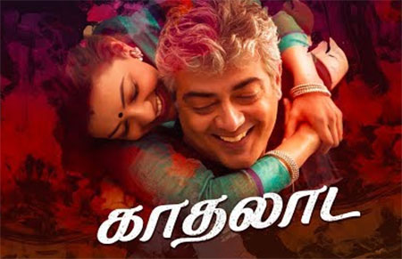 Vivegam – Kadhalaada Official Song Video   Ajith Kumar   Anirudh