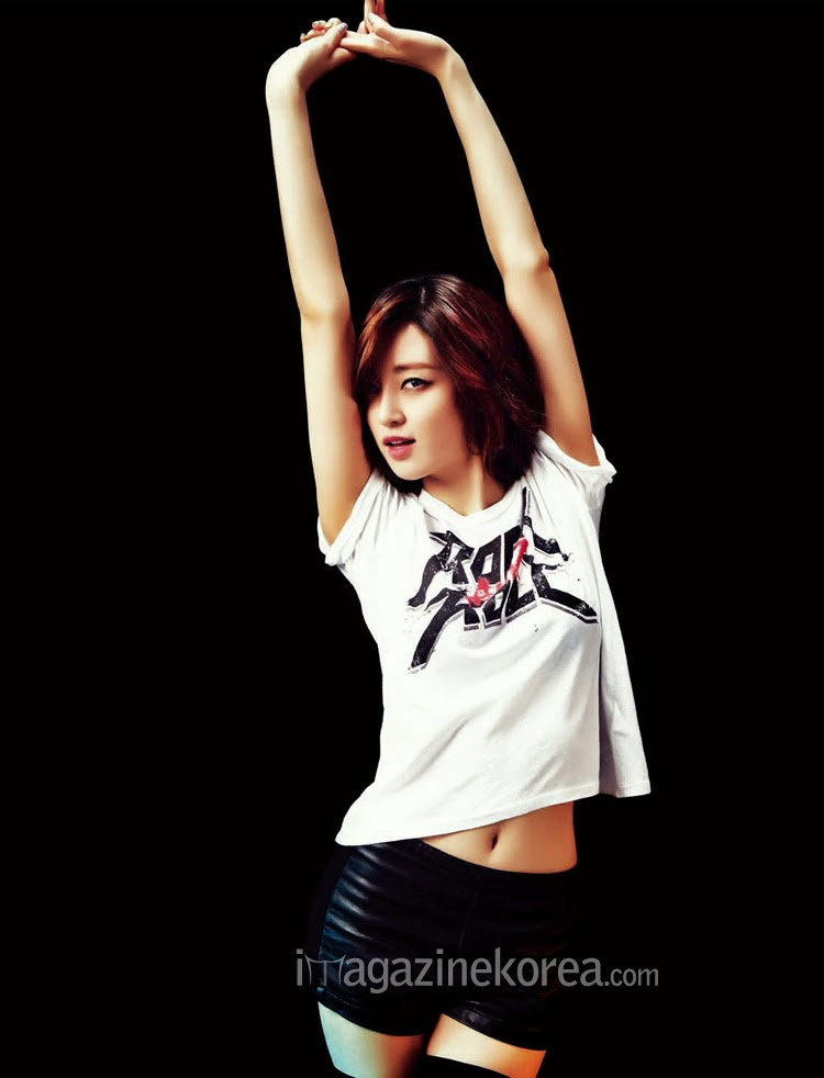 Jooyeon After School - Esquire Magazine May Issue 2014