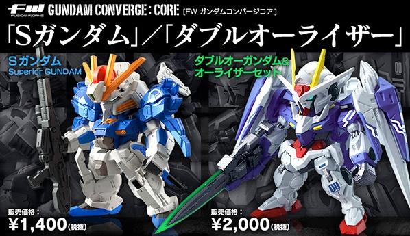 http://www.bandai.co.jp/candy/gundam/converge/core/