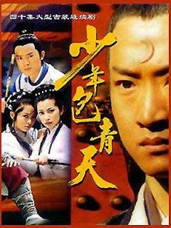 Thời Niên Thiếu Của Bao Thanh Thiên - The Young Detective