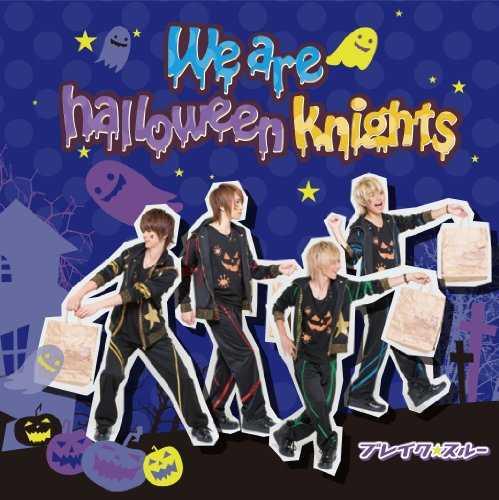 [Single] ブレイク☆スルー – We are halloween knights/とりあえず聴いてくださいorz (2015.09.29/MP3/RAR)