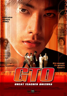 GTO_Live_Action