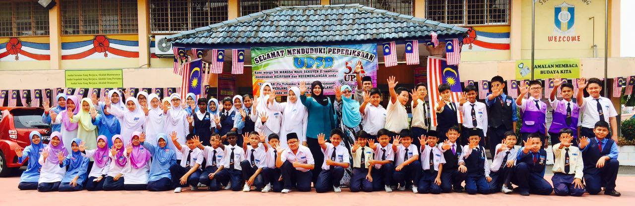 Sekolah Kebangsaan Wangsa Maju Seksyen 2 2015