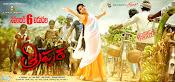 Tripura movie wallpapers-thumbnail-3