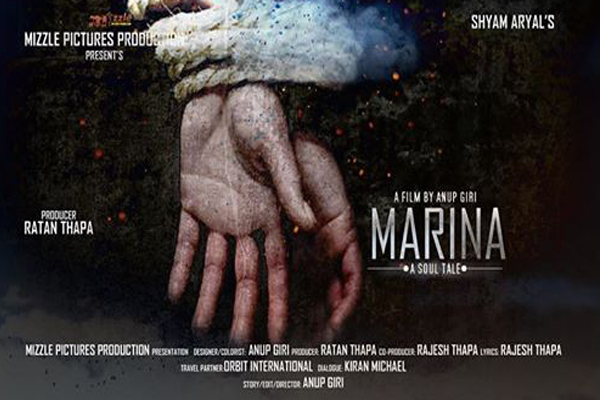 Marina Nepali Movie