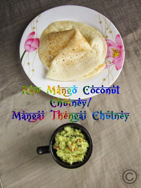thengai-mangai-chutney