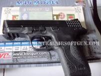 Jual KWC M40