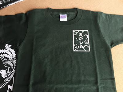 千倉、白浜、鴨川、館山でお祭り用プリントTシャツ作成ならプリントワークへお任せ下さい http://www.print-work.jp/