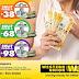 Western Union Latest Rates 2015