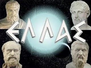 Κάτι ήξερε ο Κίσσινγκερ όταν έλεγε ότι αν μάθουν οι Έλληνες τη πραγματική τους ιστορία
