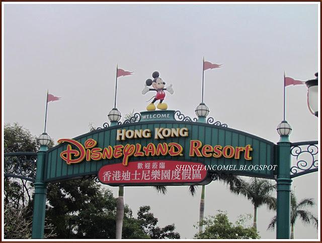 gambar disneyland hong kong tiket mrt sunny bay travel tips bercuti mudah cara harga