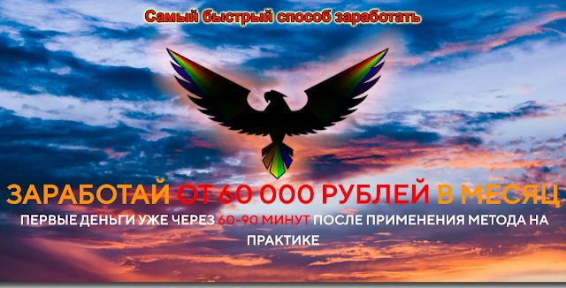 Курс «Сокол» Андрей Копылов: отзывы