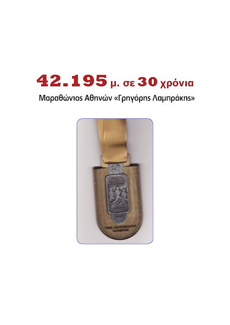 http://stivosspor.blogspot.gr/2014/10/ew-hotel-7102014.html