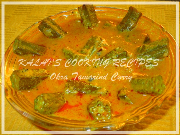 Vendakkai Puzhi Kuzhambu / Okra Tamarind Curry
