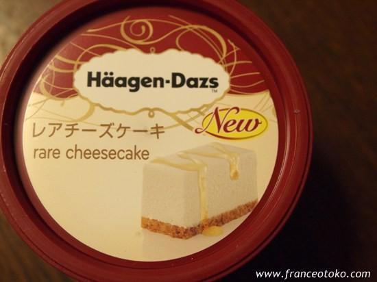 ハーゲンダッツ レアチーズケーキ