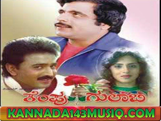 PARIJATHA - Nee Mohisu (Audio) Kannada New Songs