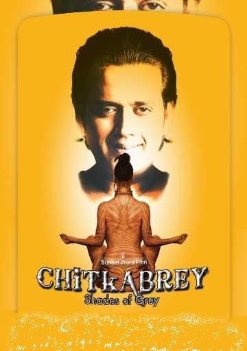 Chitkabrey+%25282011%2529+DVDRip