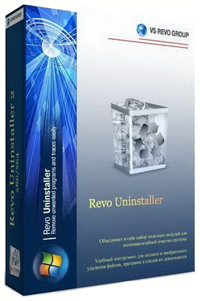 Revo Uninstaller Pro 3.0.5 Full Version with serial code
