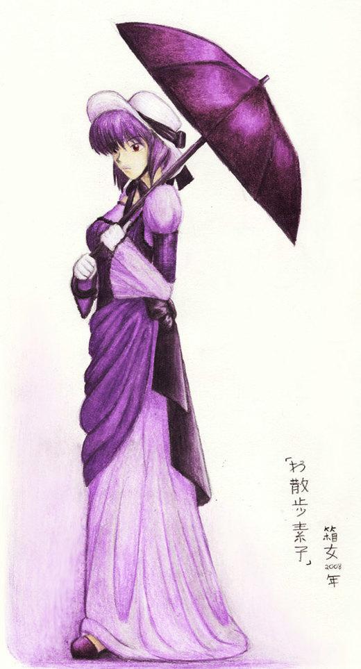 Osanpo Motoko por hakojo